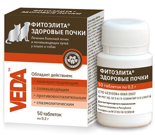 Фитомины,фитоэлита | ветеринарная аптека профессора литарова part 2.